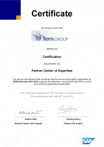 PCOE_Certificate